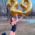 urodzinowej